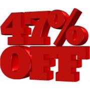 47% Off Sale