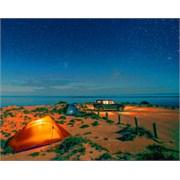Best Campsite?