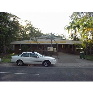 Sunshine Coast Square Dance Centre, Buderim