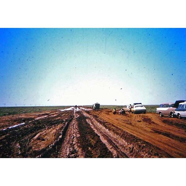 1974 west of Pimba