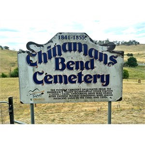 Chinamans Bend Cemetery