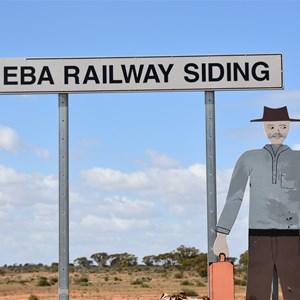 Eba Railway Siding