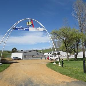 Restored Entrance Arch