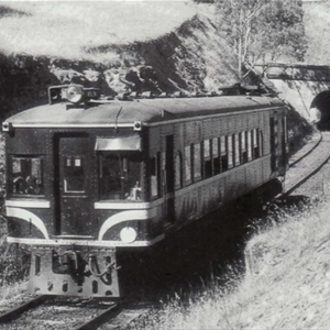 Diesel car at Cheviot Tunnel