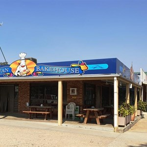The Glenrowan bakery. It is reputed to produce a good pie.