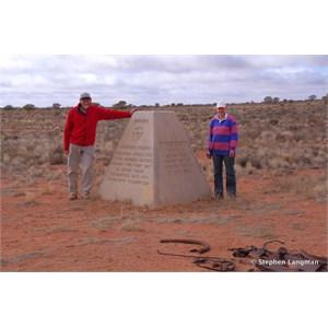Ground Zero Totem 1 - 2010