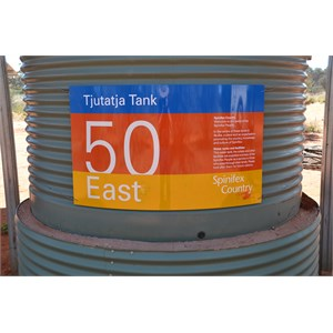 Tjutatja Tank